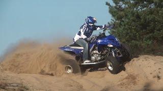 YAMAHA RAPTOR 700 QUAD ATV (RD32 II) SKWIERZYNA RIDING MOVIE FULL HD SPEED 140 KM/H