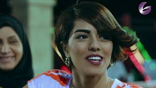 مسلسل عطر الجنة الحلقة 1 الأولى  | Atr al Janah HD