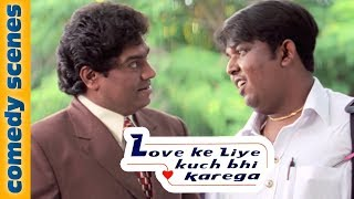 Johnny Lever Comedy Scenes - Love Ke Liye Kuch Bhi Karega -  Comedy Hindi Movie