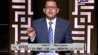 برنامج فتاوى -  الشيخ / إبراهيم رضا - من هم اهل الإستقامة ؟
