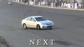 تفحيط كامري - شطف سيارة التشطيبات