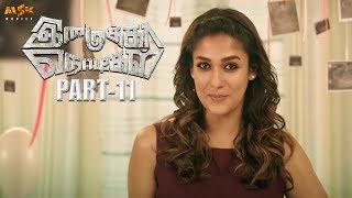 Nayanthara Latest Tamil Movie - Imaikkaa Nodigal Part 11 | Atharvaa, Nayanthara, Anurag Kashyap