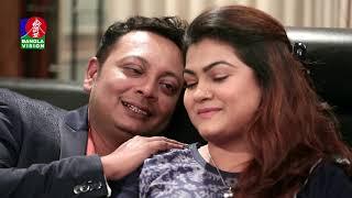 JAYGIR MASTER | Ep 40 | Apurba, A.T.M. Shamsuzzaman | BanglaVision Natok | 2019