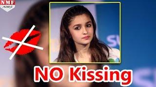 जानिए Fawad के Kissing Scene पर क्या बोल उठी Alia Bhatt