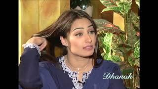 Actress Reema Interview by Suhail Rana (Dhanak tv USA)