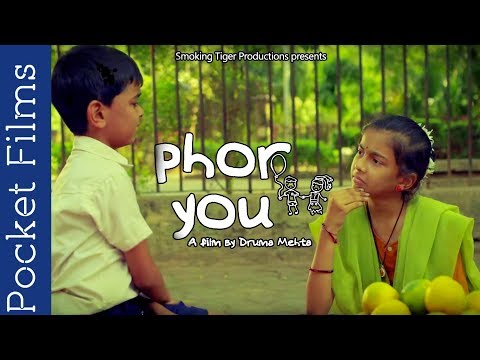 Xxx Mp4 Cute Gujarati Romantic Short Story Of Love Phor You For You 3gp Sex