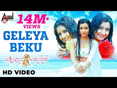 Xxx Mp4 Moggina Manasu Geleya Beku Feat Yash Radhika Pandith ManoMurthy Kannada Songs 3gp Sex