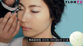+P +W [NYLON TV KOREA] Beauty Studio x 부르조아 - mqdefault