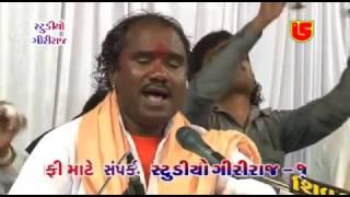 06-Maha Bij-Torniya-2015 || Birju Barot & Ramdas Gondaliya || Hedo Hedo Re Umave Jesal