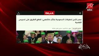 عمرو أديب يشيد بالموقف المصري والإماراتي من الأحداث الأخيرة