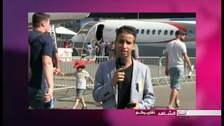 أنا الشاهد: جولة في معرض باريس الجوي
