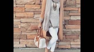 2017 Tesettür Kombin Önerileri / Hijab Outfits