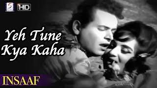 Yeh Tune Kya Kaha - Asha Bhosle, Mukesh - INSAAF - Dara Singh, Lalita Pawar