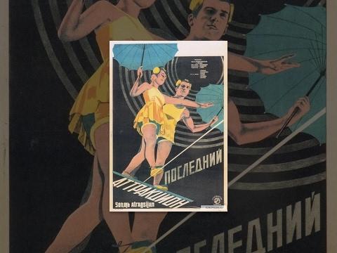 Xxx Mp4 The Last Attraction 1929 Movie 3gp Sex