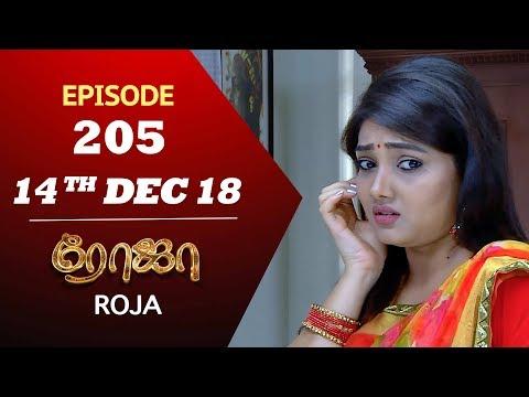 Xxx Mp4 ROJA Serial Episode 205 13th Dec 2018 ரோஜா Priyanka SibbuSuryan Saregama TVShows Tamil 3gp Sex