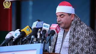 الشرقاوي و التلاوة التي يبحث عنها الكثير من سورة الحشر وقصار السور