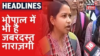 Safdarjung hospital में लड़की की मृत्यु के बाद Bhopal में भी दिखा आक्रोश