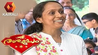 Aswamedham അശ്വമേധം@ Peringottukurissi | 10th July 2018 | Full Episode
