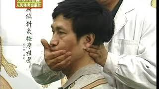 Chinese Massage - Naprapathy- 推拿按摩 - TuiNa AnMo