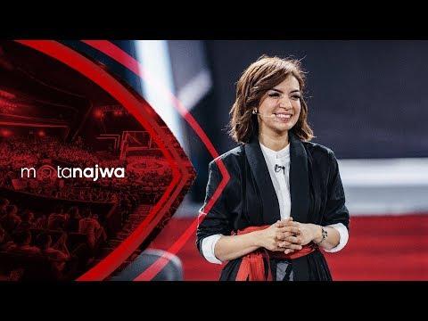 Xxx Mp4 Part 1 Mata Najwa Indonesia Rumah Kita 3gp Sex