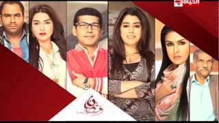برومو (1) مسلسل بين السرايات - رمضان 2015 | Official Trailer Ben El Sarayat