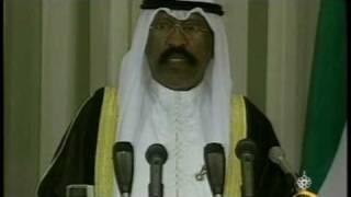 خطابات للشيخ سعد العبدالله السالم الصباح
