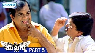 Mallanna Telugu Full Movie | Vikram | Shriya | DSP | Kanthaswamy Tamil | Part 5 | Shemaroo Telugu