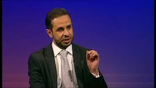 السعودية: ما وراء حملة الاعتقالات؟ برنامج نقطة حوار