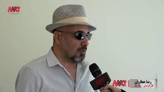 Reza Ataran گفتگو با رضا عطاران در جشنواره کمدی فینیکس تورنتو