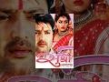 Sushree new nepali full movie 2016 2073 ft aaryan sigdel ashika tamang