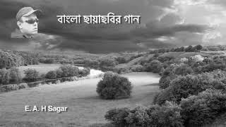Tumi amay korte sukhi - Amit Kumar & Anuradha Padwal