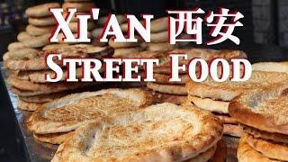 Street Food of Xi