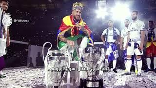 عام 2017 يختم بالذهب آخر حروفه على سجل ريال مدريد