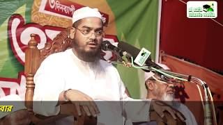 Bangla Waz 2018 Maulana Hafizur Rahman Siddiki