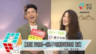 2018-09-20【廣東話】好凶險喎~~森美入TVB拍劇喪叫黃翠如做「前輩」
