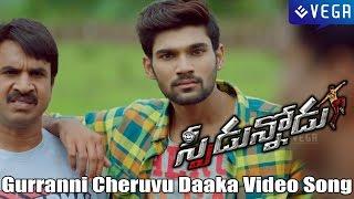 Speedunnodu Movie | Gurranni Cheruvu Daaka Video Song