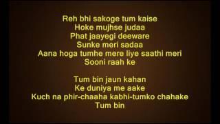 Tum bin jaun kahan - Pyar Ka Mausam - Full Karaoke
