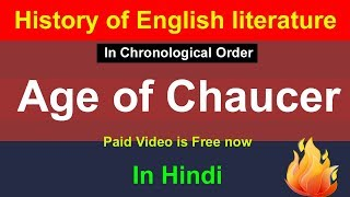 The Age Of Chaucer In Hindi : History Of English Literature In Hindi : Middle English Period