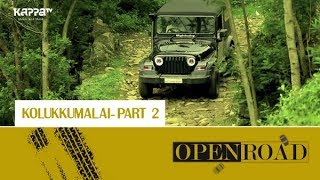 Kolukkumalai(Part 2) - Open Road Epi 18 - Kappa TV