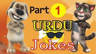 Funny Jokes in Hindi Urdu Talking Tom & Ben News Episode 1