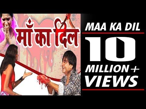 Xxx Mp4 Maa Ka Dil SuperHit Heart Touching Aalha Must Watch Bhakti Bhajan 3gp Sex