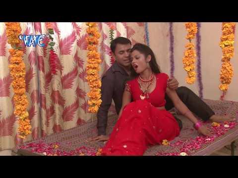 Honey Moon Niche Mana La - हनीमून निचे मना लs - Devra Nochi Dele Ba - Bhojpuri Hot Songs 2015 HD