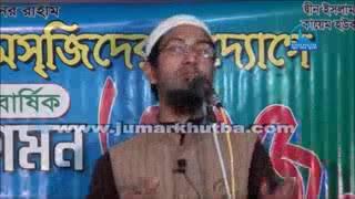 bangla new waz bangla waz 2017
