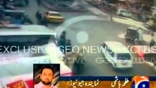 CCTV Footage of Karachi cantt station blast