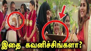 Neeyum Naanum Anbe song | Things you Missed   | Imaikka nodigal | Vijay Sethupathi | Nayantara
