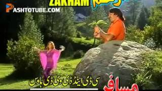 Nazia iqbal and rahim shah song 2012 Pari da paristan da   Pashto Tube