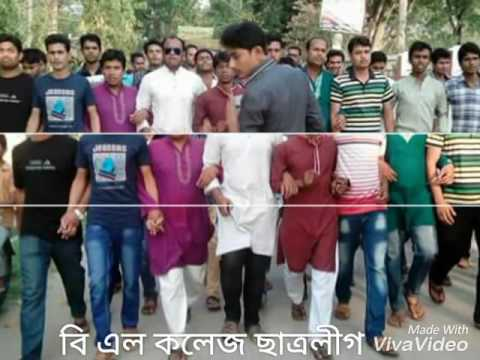 B L college student league khulna