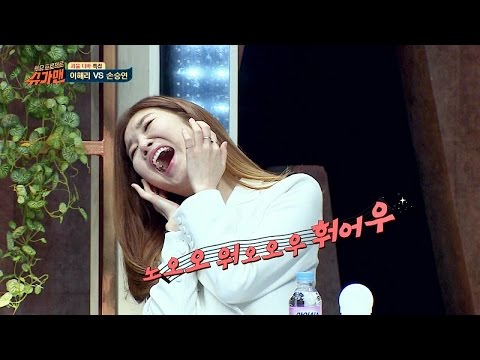 Xxx Mp4 깁미어콜 ♪ 다비치 고음 담당 이해리의 8282 슈가맨 22회 3gp Sex