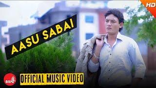 New Nepali Song 2016 || AANSHU SABAI RITYAYERA - Ram Babu Rai (Official Video) |