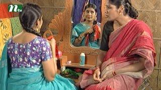 Bangla Natok - Ronger Manush | Episode 65 | A T M Shamsuzzaman, Bonna Mirza, Salauddin Lavlu